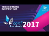 Blend4Web Conference 2017 Universal Cloud 3D Configurator for Product Mass Customization