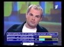 Процесс ОРТ 2001 СПИД