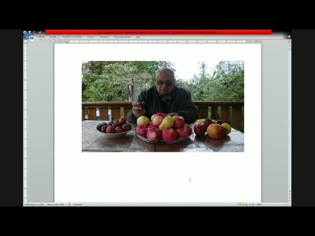 Валерий Железов 2015 Мастер класс часть 10.1 ответы