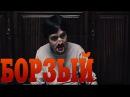 КРУТЕЙШИЙ БОЕВИК БОРЗЫЙ. Новый русский боевик 2017
