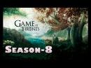 Игра престолов- Что будет в 1 серии 8 Сезона Разбор сюжета
