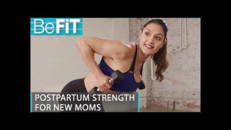 Мэйделин Можьер. Силовая тренировка после родов упражнения с набивным мячом, гантелями, гирей (без перевода)
