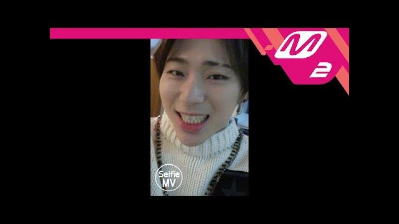 [Selfie MV] 블락비(Block B)_Shall We Dance