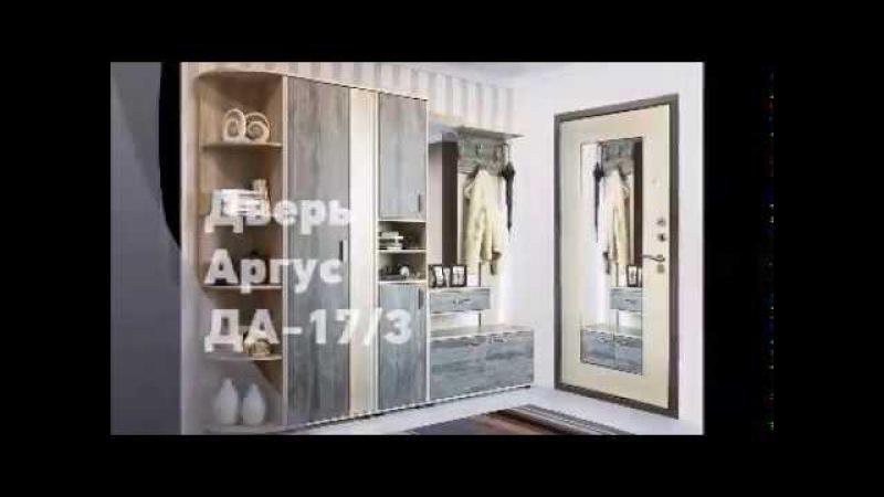 Безопасное зеркало ARGUS АРГУС