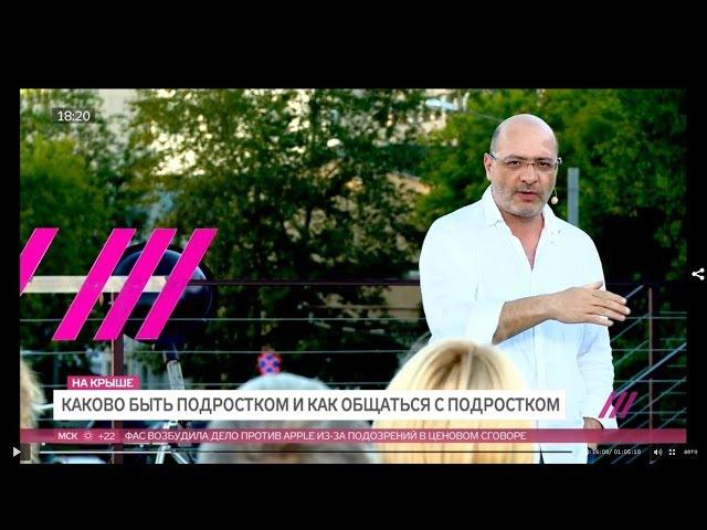 Дима Зицер о бессмысленности воспитания подростков
