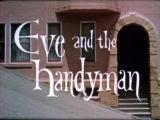 DJ Surgeon - Neck Face (DJ Mix 2007) vs. Eve and the Handyman (1961)