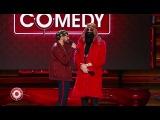 Камеди Клаб • 13 сезон • Камеди Клаб, 13 сезон, 11 выпуск (12.05.2017)