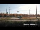 Тормозной путь автомобиля с колодками UBS