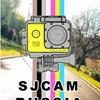 SJCAM™ SJ4000/SJ5000/SJ6 Legend/SJ7 Star/SJ8 PRO