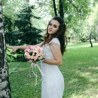 Камилла Алиева