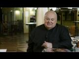 Александр Калягин. За Дона Педро! К 75-летию артиста (2017)