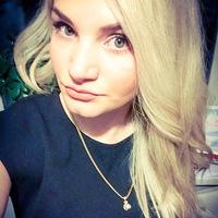 Вероничка Горелова