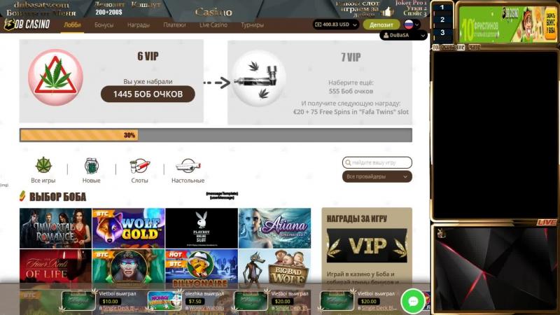 Стрим казино ОНЛАЙН!игровые автоматы online casino PlayAmo конкурс скриншотов! розыгрыш каждый час