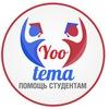 YooTema