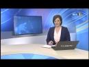 Начало часа Новости На Башкирском языке БСТ Башкортостан, 16.09-6.11.2017 Без шпигеля