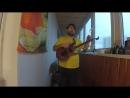 Head To Hands - Банальные вещи, акустическая гитара