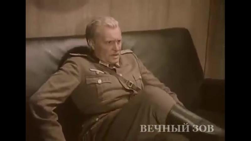 ПРОРОЧЕСТВО ЛАХНОВСКОГО (из к_ф _Вечный зов_)