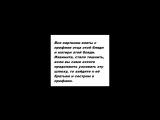 დĻĭά ⓞⒹⒺდⓂ (zonariska)  ШЛЮХА И ЗООФИЛКА