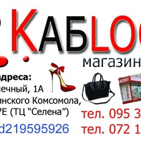 club24320095
