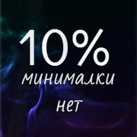 ПОСРЕДНИК САДОВОД Андрей Репетюк 10