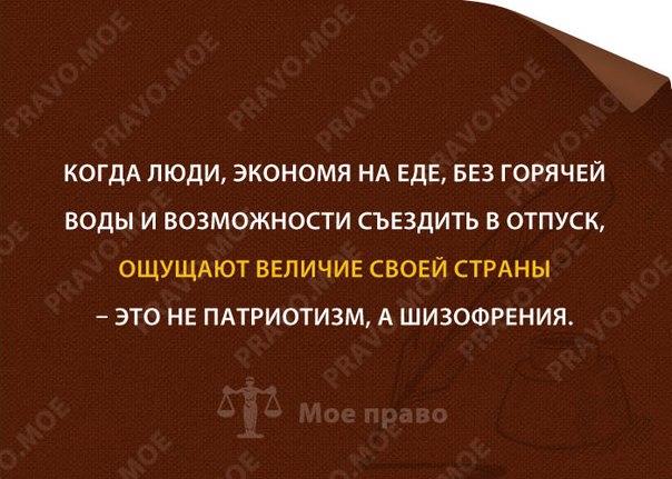 Фото №456242470 со страницы Эммы Сальниковой