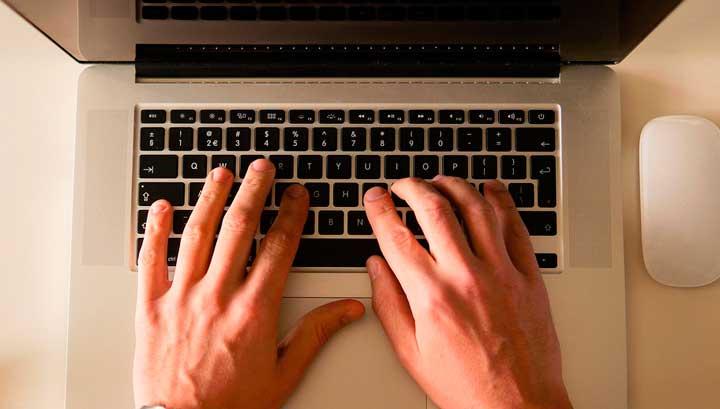 Томичу грозит 5 лет тюрьмы за размещение экстремистских материалов в соцсети