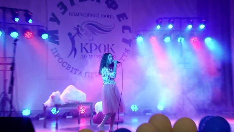 Андріана Костишин Muzibafest 2017