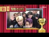 170406 Shin Yang Nam Show Awards Daesang Nominee #1 - BTS
