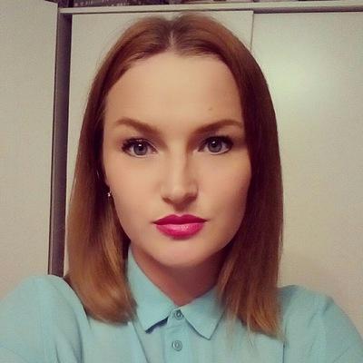 Полина Пингвинян