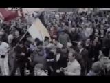 Москва. 3-4 октября, 1993. Чёрные тени у Белого дома. (док. фильм)