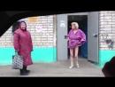 Пьяная баба танцует стриптиз