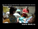 Маркушка : Достоверная информация - Доступное объяснение - Качественное лечение...
