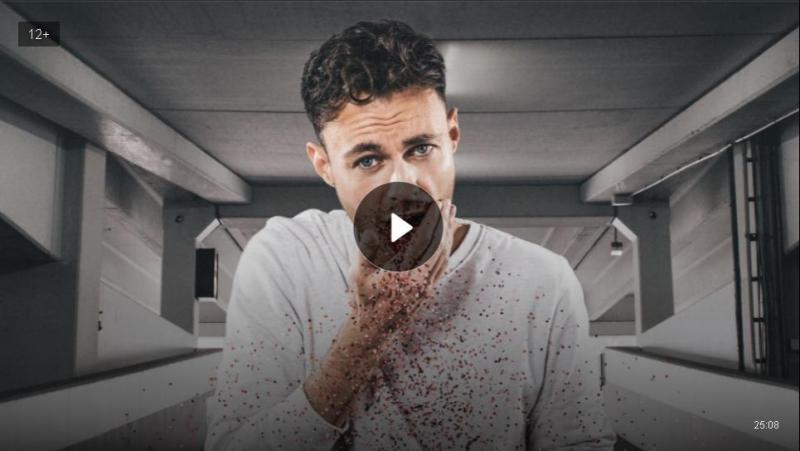 NRK TV - Jævla homo (1 эпизод -