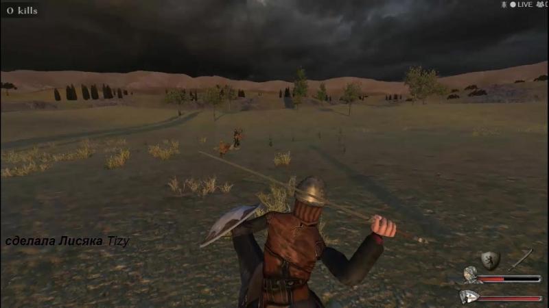 Mound Blade