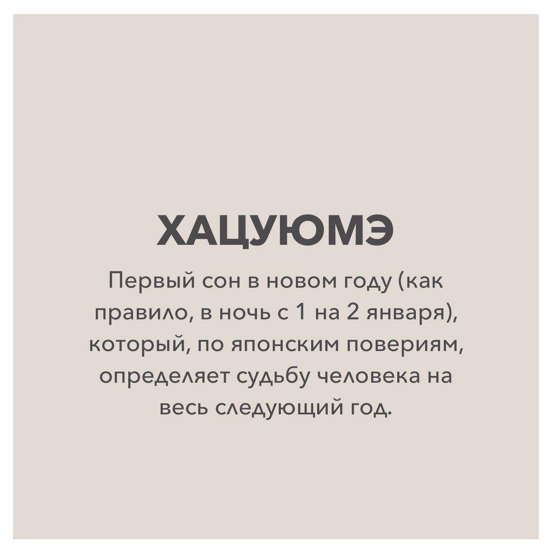 https://pp.userapi.com/c639331/v639331569/3850d/zktv-N5CV9w.jpg