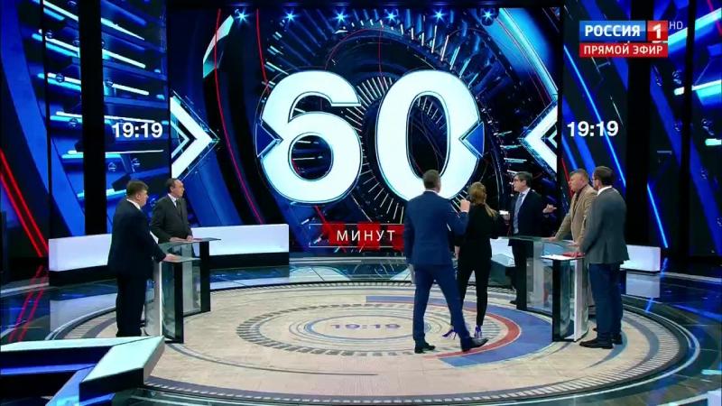 60 минут. Донбасс разрубает все связи с Украиной 03.03.2017