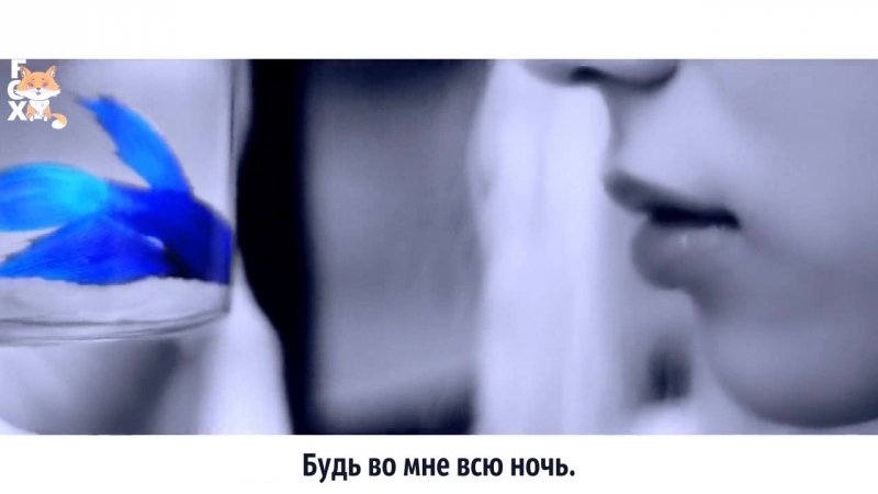 [FSG FOX] Jinsoul (LOONA) - Singing In The Rain  рус.саб 