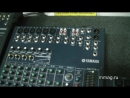 Yamaha MG mixer video