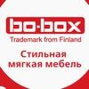 Стильная мягкая мебель BO-BOX