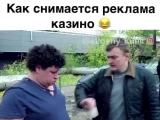 Евгений Кулик рекламирует казино