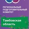 Всемирный фестиваль молодежи и студентов #ВФМС