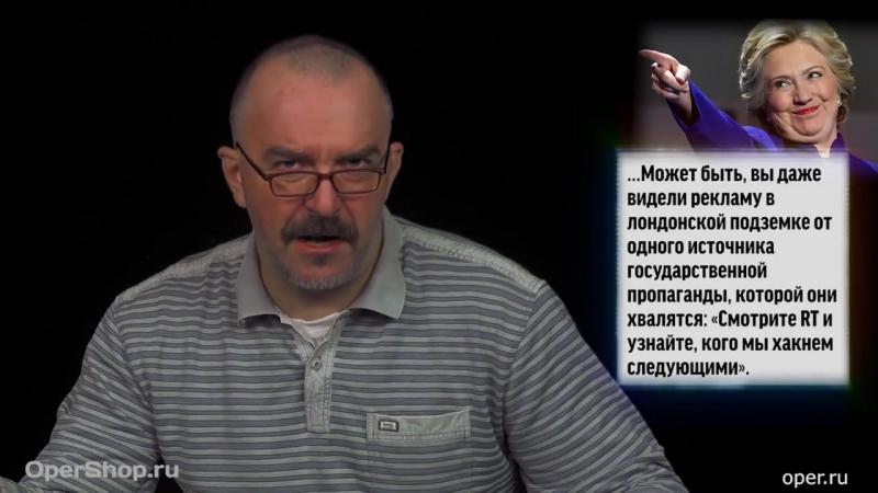 Goblin News 27 - Роскомнадзор под подозрением, мега-скандал в Голливуде и отжиг Павленского в Париже