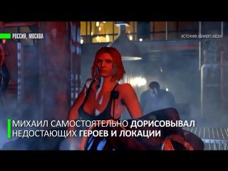 Московский фотограф воссоздал на движке GTA фильм «Терминатор 2»