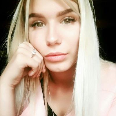 Sasha Ziganshina