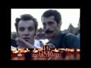 Трагедии «Маски-шоу» (2012) HD [HD, 1280x720]