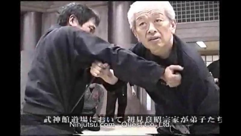 YouTube - Hatsumi Bujinkan Dojo Teachings