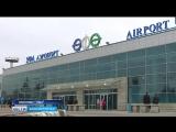 Самолёт Аэрофлота совершил экстренную посадку в Уфе из-за ЧП на борту (видео от 21.11.2017 года)