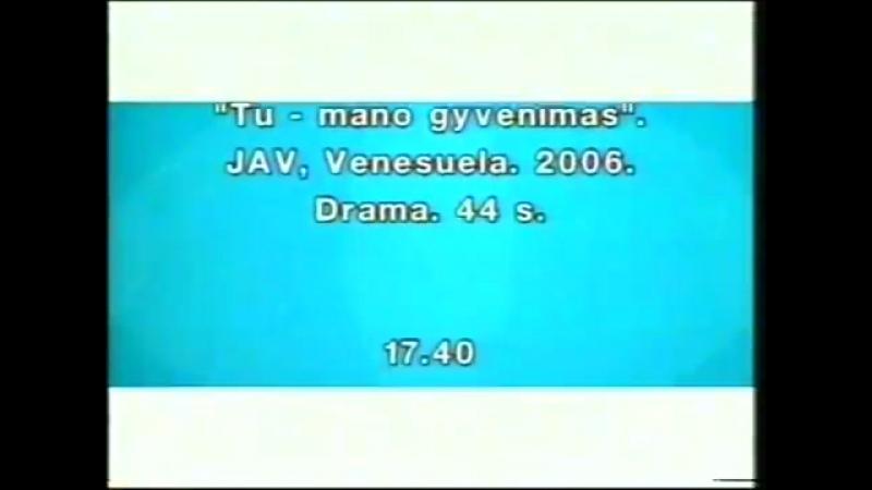 Заставка, программа передач и конец эфира (TV3 [Литва], лето 2007)