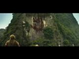 Кинг Конг  Остров черепа   Русский Трейлер 2017 - Трейлер на русском 2017