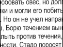 Мощное советское образование на примере обычного районного участкового.